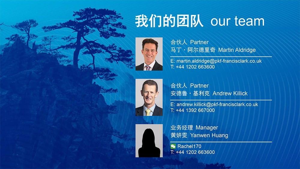 China Desk - brochure page 3